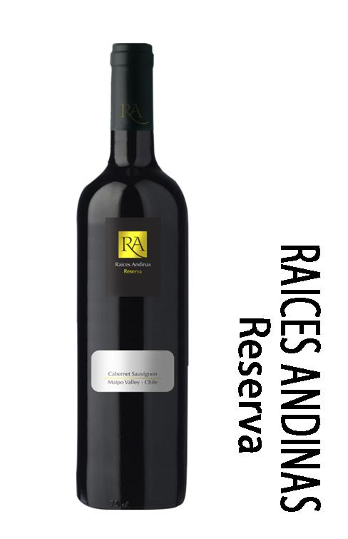 艾蒂丝珍藏赤霞珠干红葡萄酒
